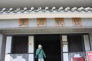 海外遺跡の旅 『海外遺跡の旅・中国長江下流域の古代遺跡を訪ねて―古代日本文化の源流を訪ねる旅』